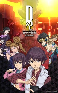 SHIN MEGAMI TENSEI Liberation D×2 Screenshot