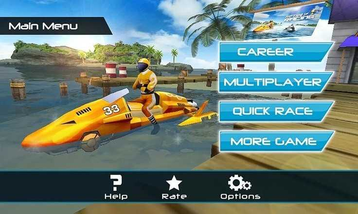 Powerboat Racing 3D للاندرويد [APK]